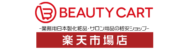 Virgin Beauty Shop楽天市場店