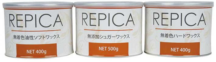 ct_ripica_wax_image